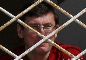 Дело Луценко - Врач ГПС: У Луценко не было кровотечения, он отказался от пребывания в медчасти колонии