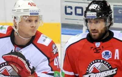 Хоккеисты Донбасса получили призы по итогам сезона КХЛ