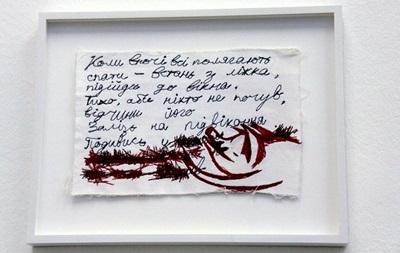 В Берлине пройдет выставка о Майдане