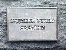 Пикет под стенами Кабмина: белоцерковцы просят  не очернять их церковь