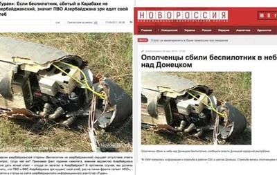 ТОП лучших фейков российских СМИ о событиях на востоке Украины