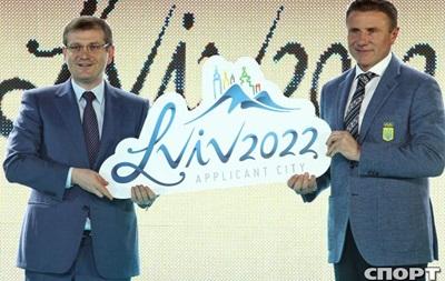 Львов лишился конкурента в борьбе за Олимпиаду-2022