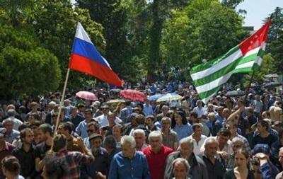В Абхазии оппозиция сформирует  правительство доверия и народного согласия