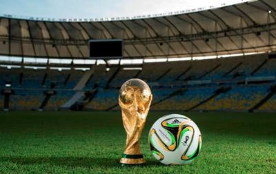 Представлен официальный мяч финала ЧМ-2014 (фото, видео)