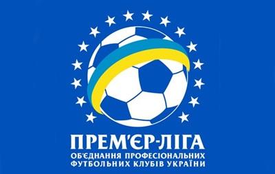 Чемпионат Украины может стартовать в сентябре