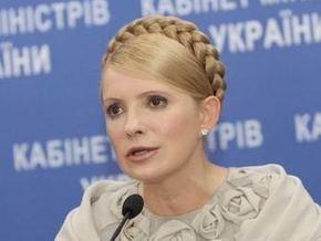 Тимошенко напишет письмо НБУ о проблемах банков