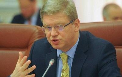 Фюле поддержал принятие Украины, Молдовы и Грузии в ЕС