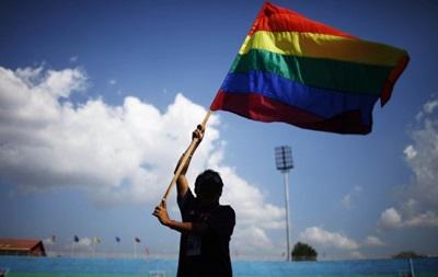 Фанатов с флагами секс-меньшинств на матче Норвегия – Россия будут удалять со стадиона