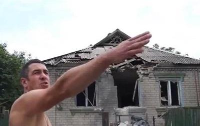 Обстрелянный дом в Славянске: жители винят Нацгвардию