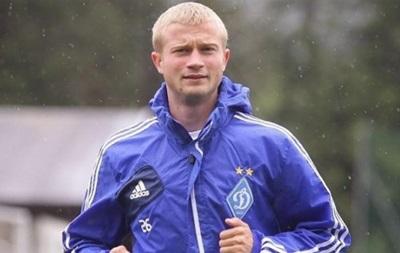 Молодой защитник Динамо продлил контракт с командой