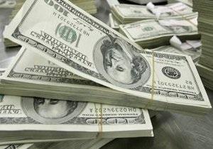 Курсы наличной валюты на 28 ноября