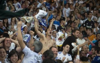 Виноваты фанаты: UEFA наказал Реал за расизм закрытием трибун