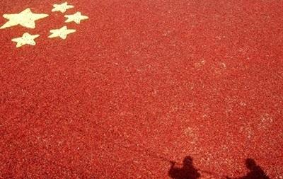 КНР призывает США прекратить выступать посредником в двусторонних спорах