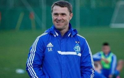 Сергей Ребров пока не приглашал тренеров в Динамо