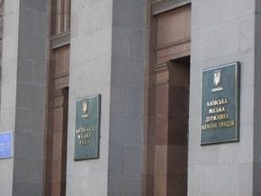 Киевский кинотеатр станет торгово-развлекательным комплексом