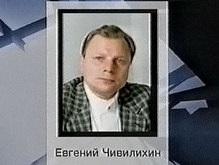 В Москве застрелен крупный бизнесмен