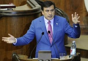 Саакашвили подписал изменения в Конституцию Грузии, сокращающие полномочия президента