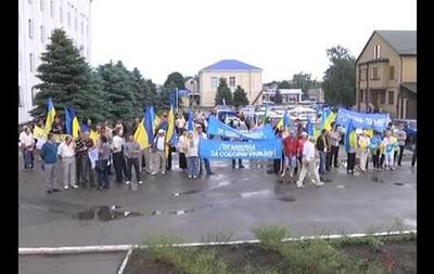 В семи районах Луганска прошел митинг за единство Украины