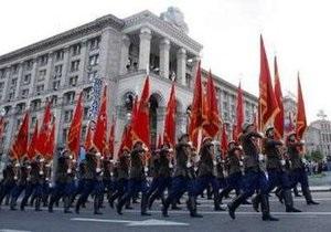 В Киеве начался праздничный парад