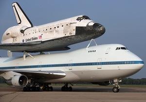 Шаттл Discovery совершил свой последний перелет