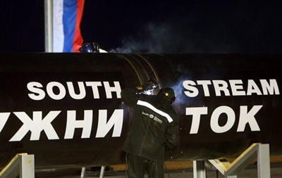 Еврокомиссар: Строительство Южного потока зависит от позиции России по Украине