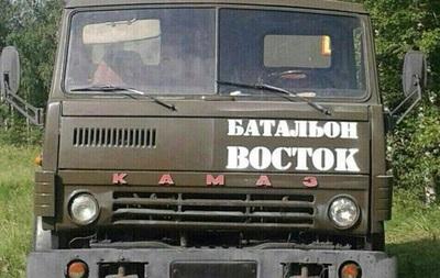 Как тренируется батальон Восток