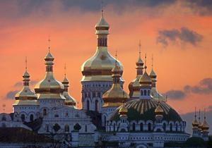 Правительство приняло Киево-Печерский заповедник в госсобственность