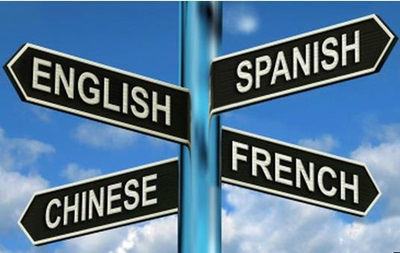 Изучение второго языка замедляет старение мозга - ученые