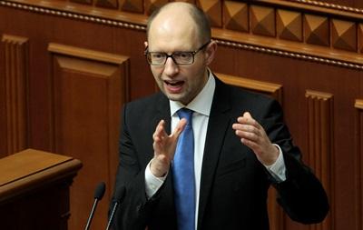 Яценюк отчитается перед Парламентом
