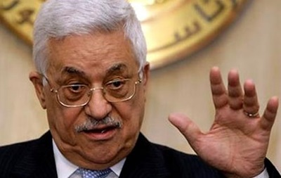 В Палестинской автономии сформировано новое правительство
