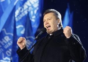 Янукович призвал нового главу МВД отказаться от ликвидации управления мониторинга прав человека