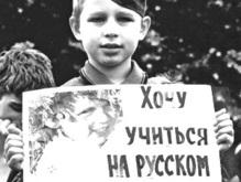 В Крыму пройдет фестиваль Великое русское слово