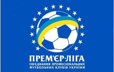 Премьер-лига разработала варианты календаря для 16 и 12 команд