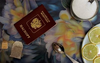 Истекает строк выдачи паспортов РФ крымчанам