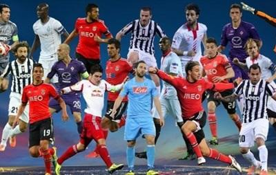 Без украинцев: UEFA назвал символическую сборную сезона Лиги Европы