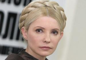 БЮТ: Власть привлекает Россию для усиления политрепрессий против Тимошенко