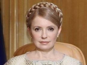 Тимошенко отменила визит в Москву
