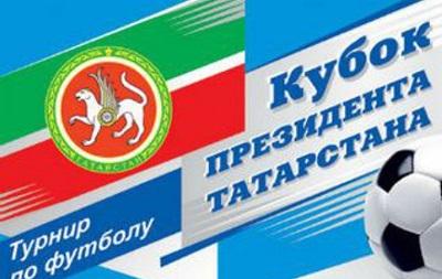 ФК Севастополь примет участие в Кубке Президента Татарстана