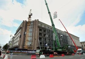 новости Киева - ЦУМ - реконструкция ЦУМа - В ЦУМе начали укреплять фасады