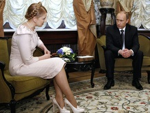 РБК daily: Саммит будущих президентов