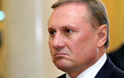 Ефремов предложил народным депутатам расследовать авианалет на Луганск в Международном суде