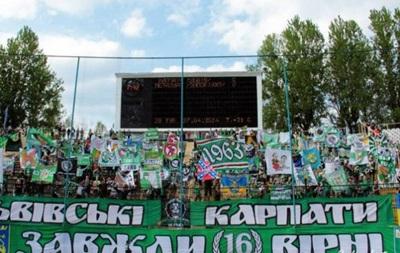 Ультрас Карпат воюют на Востоке Украины