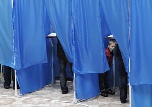 Выборы были конкурентными, однако характеризовались большим количеством нарушений - ENEMO