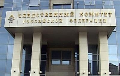 В России создано подразделение для расследования событий в Украине
