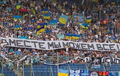 Лига раздора. Украинский футбол стоит на пороге масштабных перемен