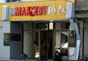 Москаль не исключает, что взрывы в Макеевке организовала власть