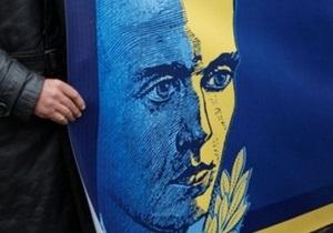 Резолюция Европарламента: Тернопольский облсовет требует отменить пункт о Бандере