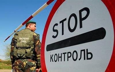 В Луганской области закрыли два пункта пропуска