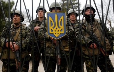 Рада создала комиссию для проверки средств, перечисленных гражданами в поддержку армии