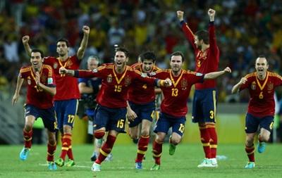 Футболисты сборной Испании получат по 720 тысяч за победу на ЧМ-2014